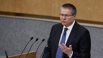 Министр экономического развития РФ Алексей Улюкаев во время правительственного часа