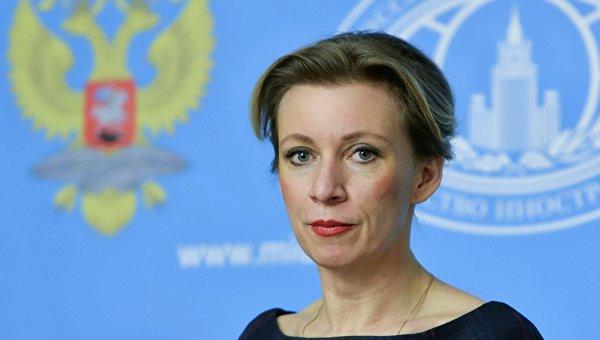 Официальный представитель министерства иностранных дел Российской Федерации Мария Захарова, архивное фото