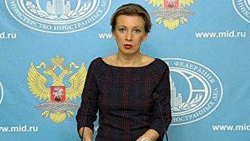 Захарова раскритиковала Латвию в связи с депортацией Филлипса из страны