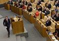 Председатель Государственной Думы РФ России Сергей Нарышкин. Заседание Госдумы РФ