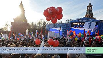 LIVE: Празднование Дня воссоединения Крыма с Россией в Москве