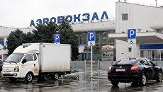 В аэропорту Ростова-на-Дону, где при посадке разбился пассажирский самолет Boeing-737-800
