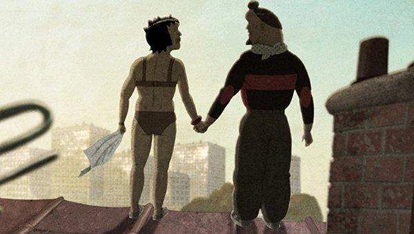 Кадр из мультфильма До любви