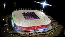 Строительство стадиона Ростов-Арена к ЧМ-2018. Архивное фото