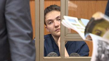 Савченко запела песню на украинском языке во время оглашения приговора