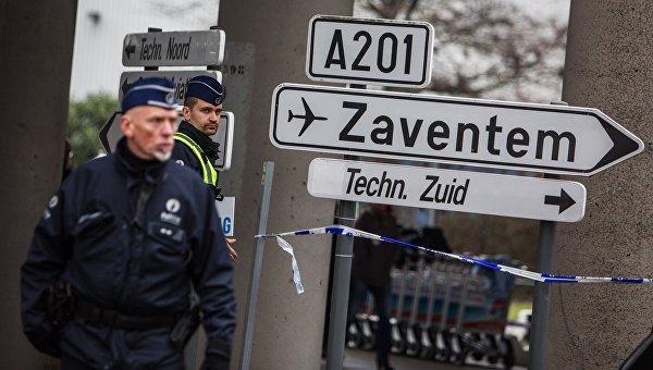 Сотрудники полиции обеспечивают безопасность в аэропорту Завентем в Брюсселе, где 22 марта произошел взрыв