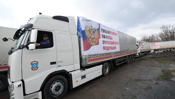 Автомобили 50-й гуманитарной колонны МЧС для Донбасса