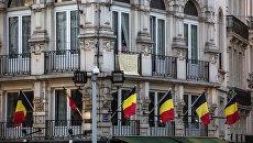 Флаги Бельгии. архивное фото