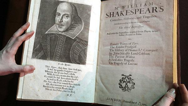 Портрет Уильяма Шекспира гравера Мартина Друшаут