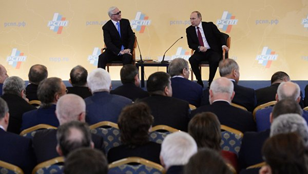Президент России Владимир Путин и президент Российского союза промышленников и предпринимателей (РСПП) Александр Шохин