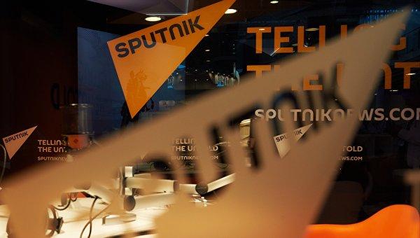 Информационное агентство и радио Sputnik. Архивное фото