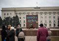 """Надпись """"Небесная сотня"""" на постаменте снесенного памятника В. И. Ленину на площади перед зданием областной администрации в Херсоне. Архивное фото"""