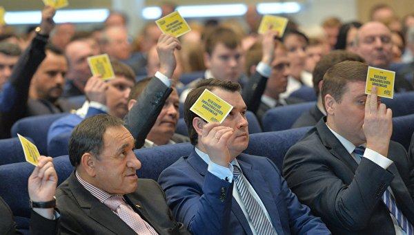 XXVIII съезд партии ЛДПР