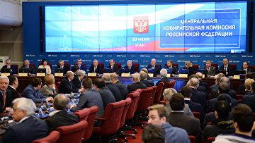 Первое заседание нового состава ЦИК России