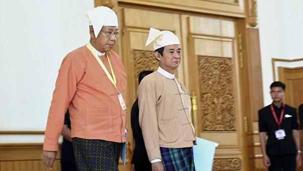 Вновь избранный президент Мьянмы Тхин Чжо (слева) и спикер нижней палаты парламента Вин Минт. Архивное фото