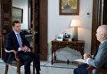 Президент Сирии Башар Асад во время интервью