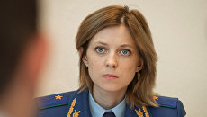 Прокурор Республики Крым Наталья Поклонская во время личного приема граждан