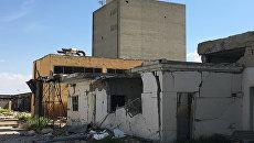 Ликвидированный завод ИГ по производству взрывчатки и боеприпасов. Архивное фото