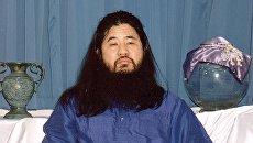 Секо Асахара. Архивное фото