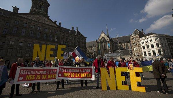 Акции протеста в Амстердаме. Архивное фото