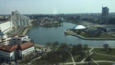 Панорамный вид на Минск. Архивное фото