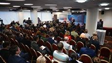 Съезд партии Гражданская Платформа. Архивное фото
