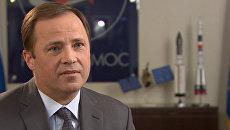 Глава Роскосмоса назвал направления, в которых РФ занимает лидирующее место
