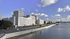 Здание министерства обороны РФ на Фрунзенской. Архивное фото