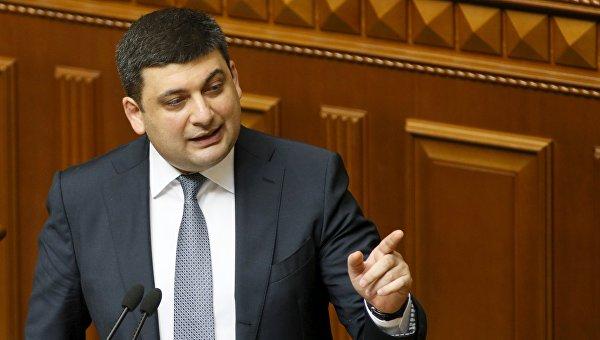 Гройсман заверяет, что совсем скоро вгосударстве Украина упадут цены намедикаменты