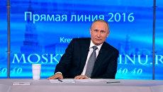 Путин ответил на вопрос о тонущих Порошенко и Эрдогане