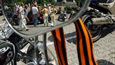 Георгиевская ленточка на мотоцикле одного из участников российского мотоклуба Ночные волки. Архивное фото