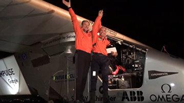 Как встречали пилотов Solar Impulse 2 после перелета над Тихим океаном