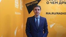 Денис Скрябин, адвокат по международным делам юридической фирмы Скрябин и партнеры