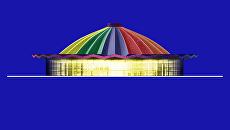 Под куполом Большого цирка