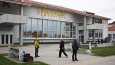 Международный аэропорт Краснодар (Пашковский). Архивное фото