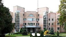 Здание Службы внешней разведки Украины. Архивное фото
