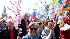 Первомайская демонстрация на Красной площади. 2016 год