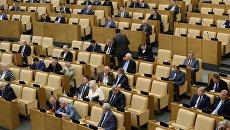 Депутаты на пленарном заседании Государственной Думы РФ. 11 мая 2016. Архивное фото