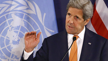 Segretario di Stato americano John Kerry.  foto d'archivio