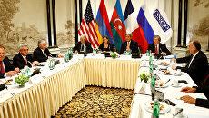 Переговоры по Нагорному Карабаху в Вене