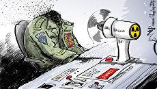 Ядерное распыление