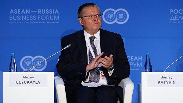 Улюкаев: пока отобраны три консультанта по приватизации Совкомфлота
