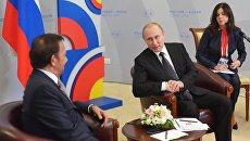 Двусторонняя встреча президента РФ В. Путина с султаном Государства Бруней-Даруссалам Хаджи Болкиахом во время саммита АСЕАН