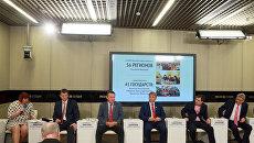 Мультимедийная пресс-конференция на тему: Опорный университет: что дает учеба в регионе