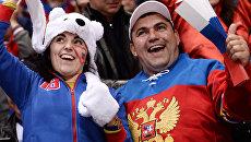Болельщики сборной России во время матча за третье место чемпионата мира по хоккею между сборными командами России и США