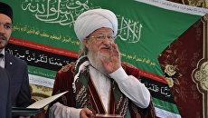 Глава ЦДУМ муфтий Таглат Таджуддин