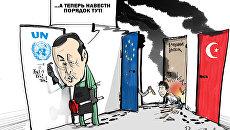 Турецкий евроремонт