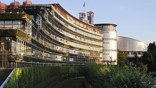 Здание Европейского суда по правам человека (ЕСПЧ) в Страсбурге. Архивное фото