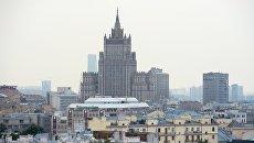 La costruzione del Ministero degli Esteri Federazione russa in Smolenskaya Square a Mosca