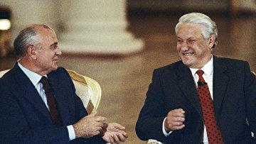 Михаил Горбачев и Борис Ельцин. Архивное фото